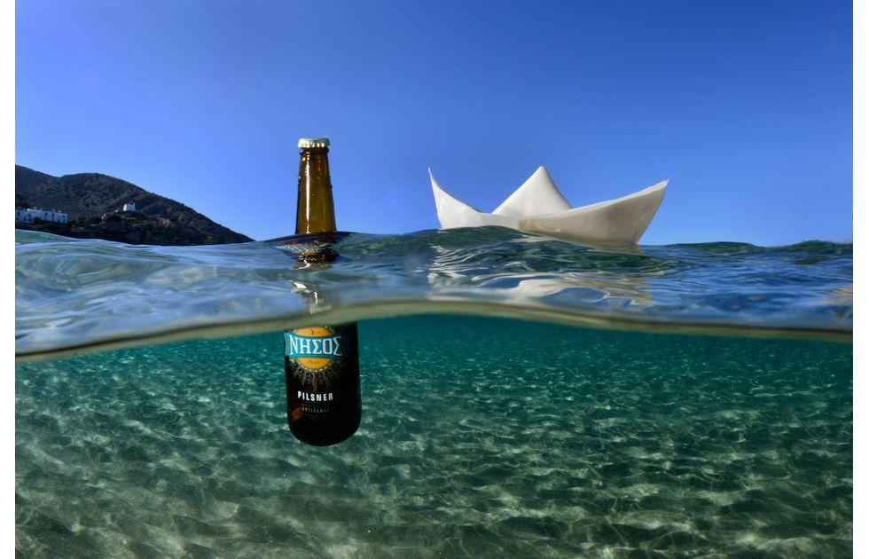 Amvyx Η AΜΒΥΞ αναλαμβάνει την διανομή της μπύρας «ΝΗΣΟΣ»