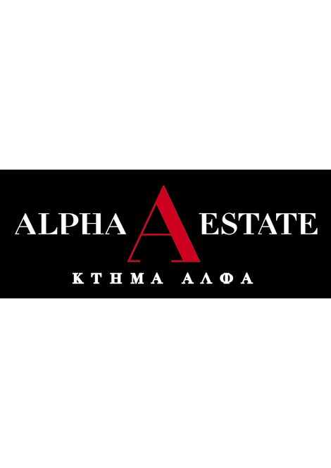 Amvyx Collaboration with Stella Artois & and the addition of premium Greek wines Dept. Alpha Estate & Argyros