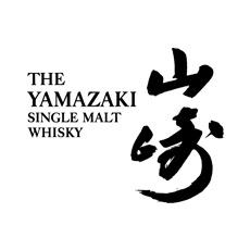 Amvyx Yamazaki
