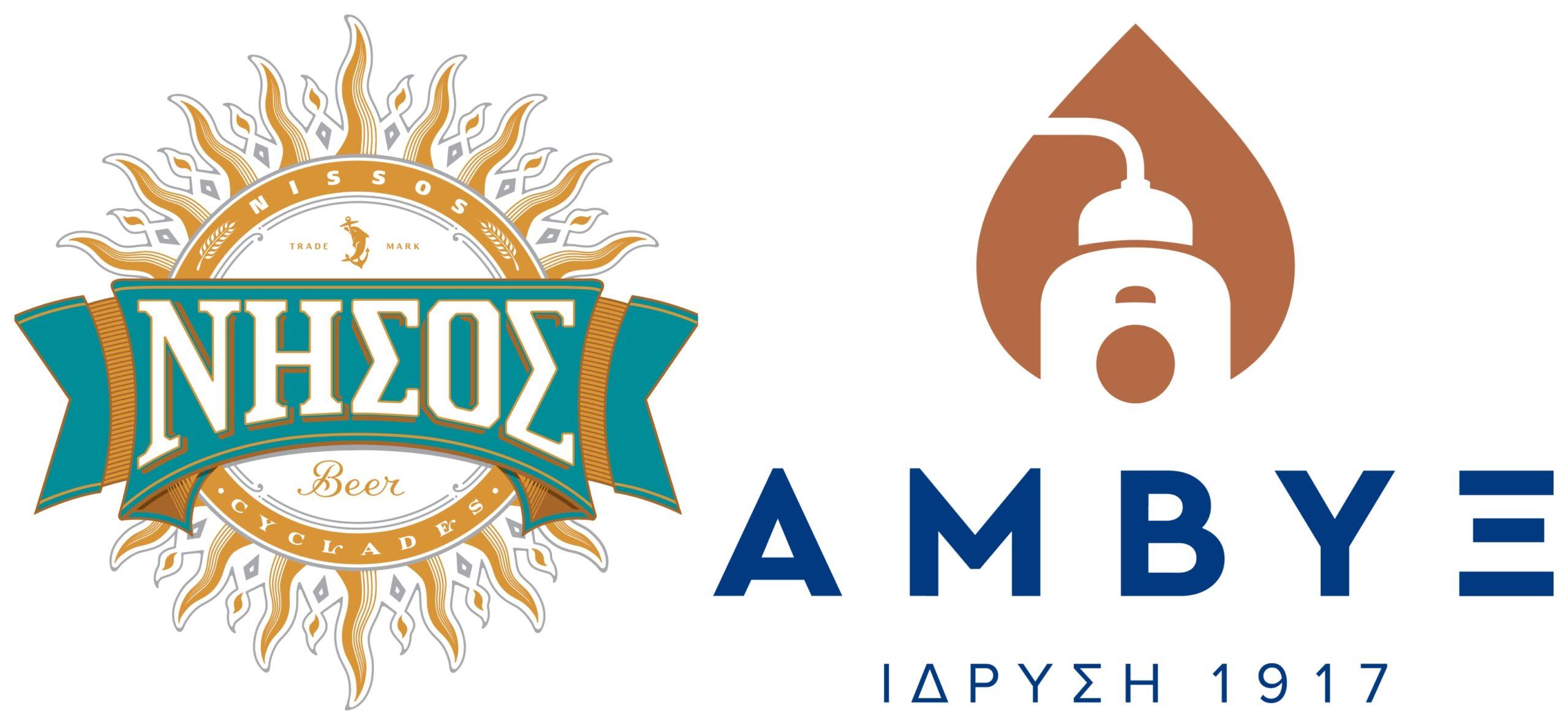 Amvyx «Πορεία σε Αχαρτογράφητα Nερά» Διαδικτυακή Συζήτηση για την επόμενη ημέρα των επιχειρήσεων.